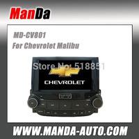Manda car multimedia for Chevrolet Malibu (2008-2014) factory navigation in-dash dvd auto radio gps