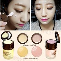 2 in 1 Face Highlighter Liquid Nose Eyes Brighten Cream Makeup Contour Blemish balm Party Studio Makeup kit