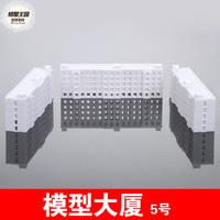 Diy  model material model 5 size 9cm*1.7cm*3cm