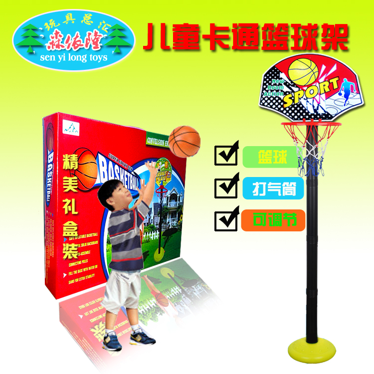 Free shipping basketball rack stands hoops & systems stats adjustable outside kid's sport toy basketball set easy score(China (Mainland))