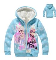 Free shipping 2015 girls cartoon frozen long sleeve hooded more lambs wool coat