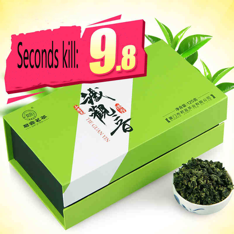 Anxi-tieguanyin-Oolong-tea-luzhou-flavor-autumn-tea-gift-boxes.jpg