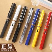 multicolor Lamy safari series fountain pens