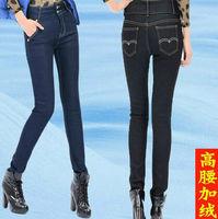 Autumn winter new desigual 2015 plus size thicken with velvet women denim jeans,slim all-match good quality empire boot cut J01
