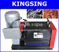 Scrap Wire Stripping Machine KS-12E +Free Shipping by DHL/Fedex air express
