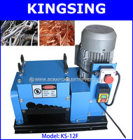 Scrap copper Wire Stripper KS-12F+ Free shipping by DHL/Fedex air express (door to door service)