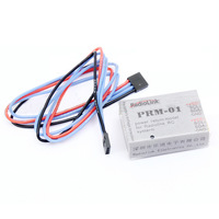 PRM-01 AT9&AT10 Power Return Model&Cable for RadioLink Multi-Function RC System