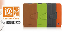 Hot Selling Luxury Magnetic PU Leather Cover Case For Nokia Lumia 520 Protective Shell With Stand&Dust Plug