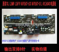 original for TCL L26M9 L26F19 MIP260T-L03 MIP260T-CL power board