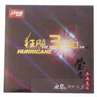 Original DHS hurricane 3-50 Table Tennis Rubber cake sponge dhs table tennis racket racquet sports