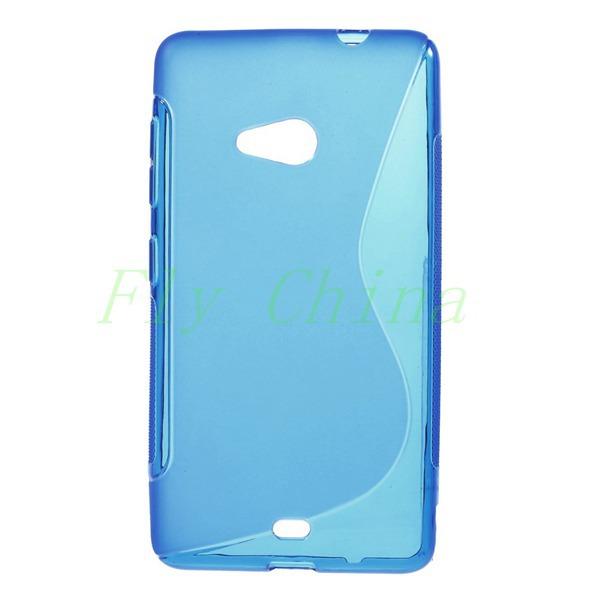 Case Design microsoft phone case : line padru00e3o suave TPU voltar capa para Microsoft Lumia 535 / 535 ...