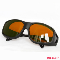 laser safety glasses 190-540 & 800-1700nm O.D 5+ for 266, 488-514.5 532 514 808 810 904  980 1510 1530,1610nm 1064nm lasers