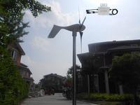Grid tie 800W wind turbine generator +controller + Waterproof Grid tie inverter