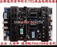 "new for megmeet universal power board inverter supply 26-32 "" MLT666T MLT668-L1 MLT666BX-T1"