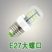 30pcs/lot e14 e27 high power indoor lamp 5w smd5630 24leds natural white 220V mini LED Corn Light Free Shipping