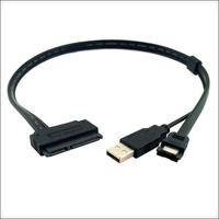 High Quality Hard Disk Drive SATA 22Pin to eSATA Data USB Powered Cable Adapter ES88