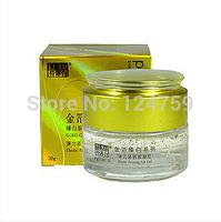 hot sale elastic firming eye gel 30g moisturizing anti-aging anti-puffiness eye cream