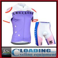 2015 men Yowamushi Pedal Hakogaku cycling jersey bicycle short sleeve clothing bib shorts Hakone Gakuen bike clothes sportswear