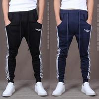 Men fall new sports and leisure feet pants harem pants 430