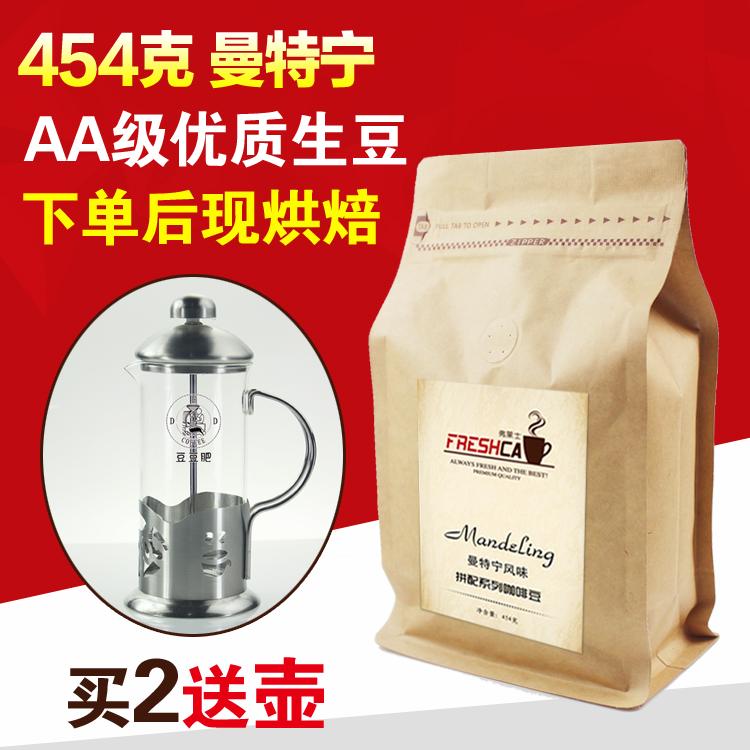 Fresh single coffee beans black coffee powder 454g