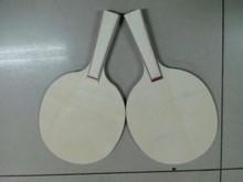 Achevement racket plate racket plate(China (Mainland))