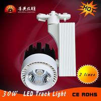 New Development Product, 30w LED Track Light AC100~240V,2 Lines Track Lamp 24 Degree Beam Angle White Body, 1 piece/bag