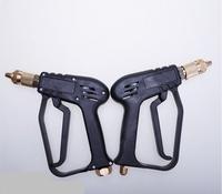 Black cat / panda Washing machine high pressure spray gun high pressure cleaner high pressure gun head plastic