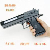 2015 New Gun With Telescopic Shock Split Paintball Gun Pistol Soft Bullet Gun Shooting Electric Gun Pistol Free Shopping