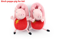 Free Shipping New 2014 Peppa pig Plush Slippers Peppa pig indoor Slipper Retail 1 pair