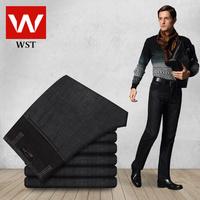 New winter men's business casual jeans / straight denim long trousers Korean tidal 005