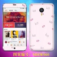 10/lots,screen saver paste, cartoon dermatoglyph protective film ,For meizu mx4  full screen saver side stick, free shipping