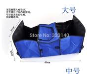 Sorting box car trunk storage box storage box multi-function folding waterproof car glove box Free Shipping