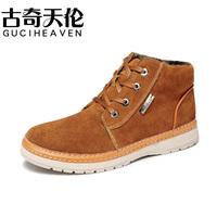 Guciheaven men snow boots, winter warm cashmere men's cotton shoes, men's casual boots,men Outdoor sports shoes