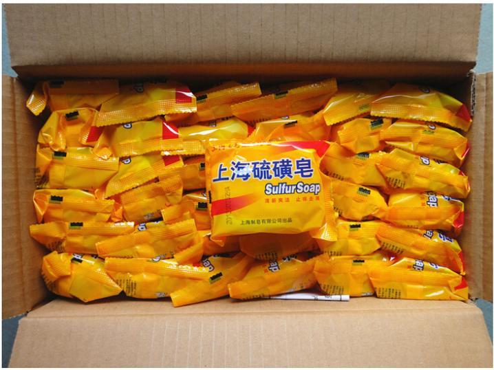 85g Shanghai Sulfur Soap 4 Skin Conditions Acne Psoriasis Seborrhea Eczema Anti Fungus Perfume Butter Bubble Bath Healthy Soaps(China (Mainland))