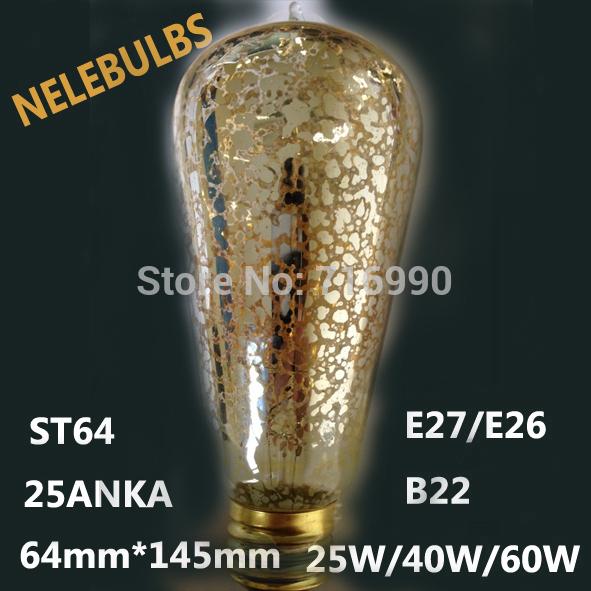 E27/e26/b22 25w/40w/60w st64 64mm*145mm gains antique. ampoules edison