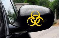 Biohazard radiation symbol rearview mirror sticker car sticker for rearviewmirror