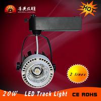 30w LED COB Track Light, 2Lines,Newly  Development 24 Degree Beam Angle Lamp ,AC100~240V,White Body, 1 piece/bag