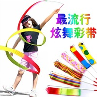 10pcs 2015 hot sale most popular gift children's toy Ribbon dazzle dance Ribbon belt mixed color  free  track number