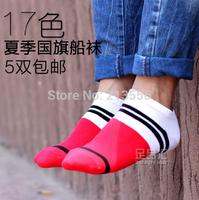 1set =5pairs=10pcs The latest men's casual socks striped socks combed cotton socks wholesale