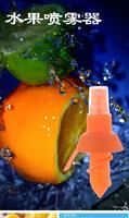 50pcs Creative Hand Fruit Spray Tool Juice Juicer Lemon Orange Watermelon Sprayer Squeezer Kitchen Tools