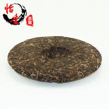 2003 Years Old Puer Tea Cake 357g Organic Pu er Tea Raw Pu Er Brick Tea