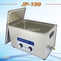 skymen 30Liter Ultrasonic Cleaner for Utensil with Timer & Heater ,Utensil Ultrasonic Washing Machine