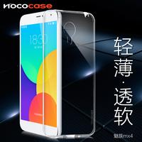 3Color 2015 Meizu 4 MX4 Original HOCO Brand New Fashion best cheap Soft TPU Back Cover Phone Pouch Bag Case MOQ 1pc Gold color