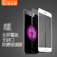 IPhone6 toughened glass film PG cell phone film.