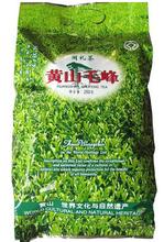 250g spring organic green tea maofeng China Huangshan Maofeng tea green Fresh the Chinese green tea