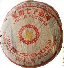 10 Years Old Puer Tea 357g Pu'er Chinese Ripe Pu Er Tea Yunnan Cake 357 G Cooked Puerh Tea