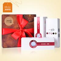 Роскошные зерна подарочные коробки гэммайтя + ячмень + Гречка пакетиков настоящего мужчины/Старший здравоохранения набора бизнес офис напитки диета