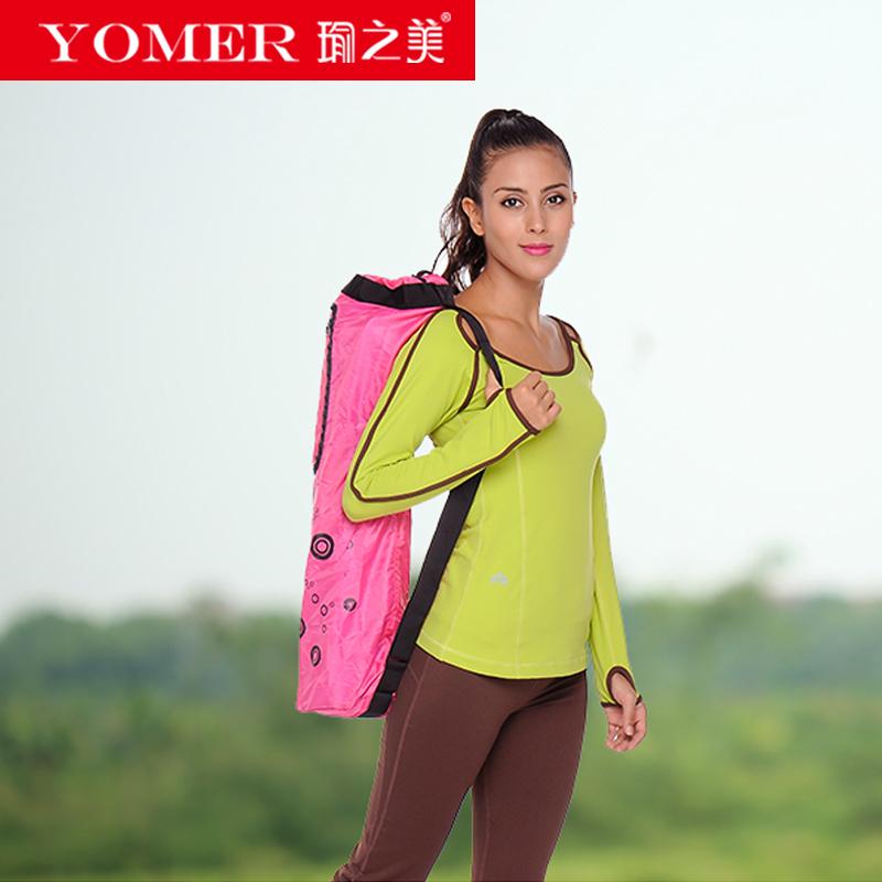 Yoga Mat Gym Bag Coffee Pink Waterproof Harness Large Pockets(China (Mainland))