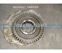 HD   Reverse gear shaft   AZ2210040406