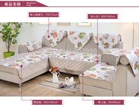 Free Shipping-Dawn style-Sofa cushion fabric sofa cushion upscale fashion European pastoral towel slipcover slip cover